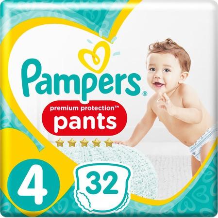 Pampers G 252 Nstig Online Kaufen Alle Gr 246 223 En Windeln De