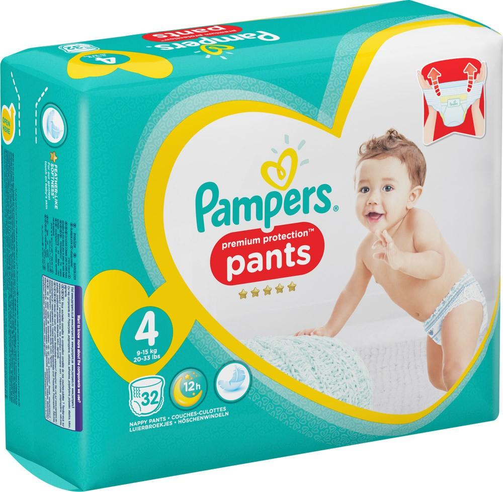 pampers premium protection pants babywindeln jetzt. Black Bedroom Furniture Sets. Home Design Ideas